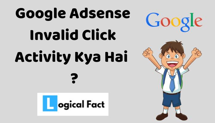 Invalid Click Activity Kya Hai