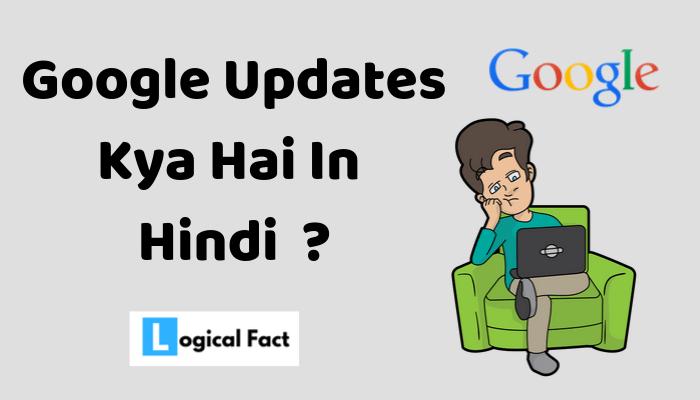 Google Update Kya Hai