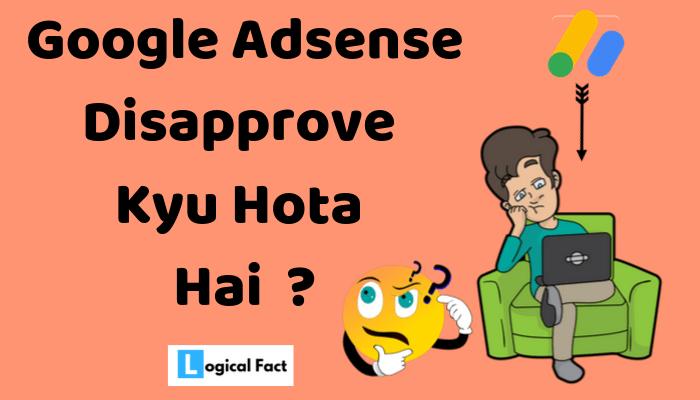 Google Adsense Kyu Disapprove Hota Hai