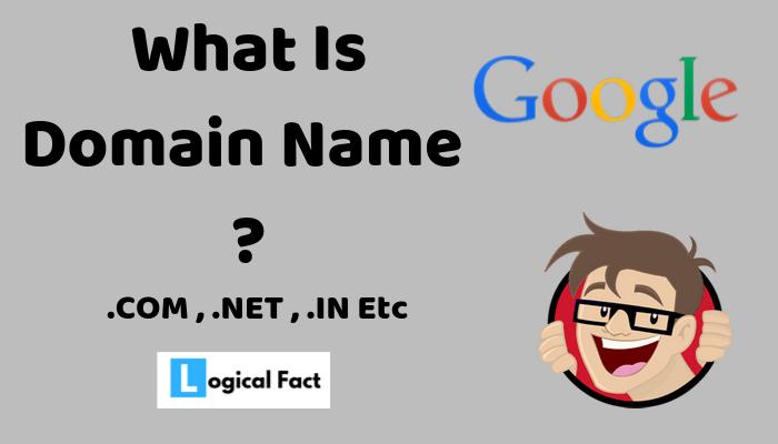 Domain Name Kya Hai