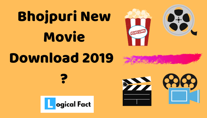 Bhojpuri Movie Download New