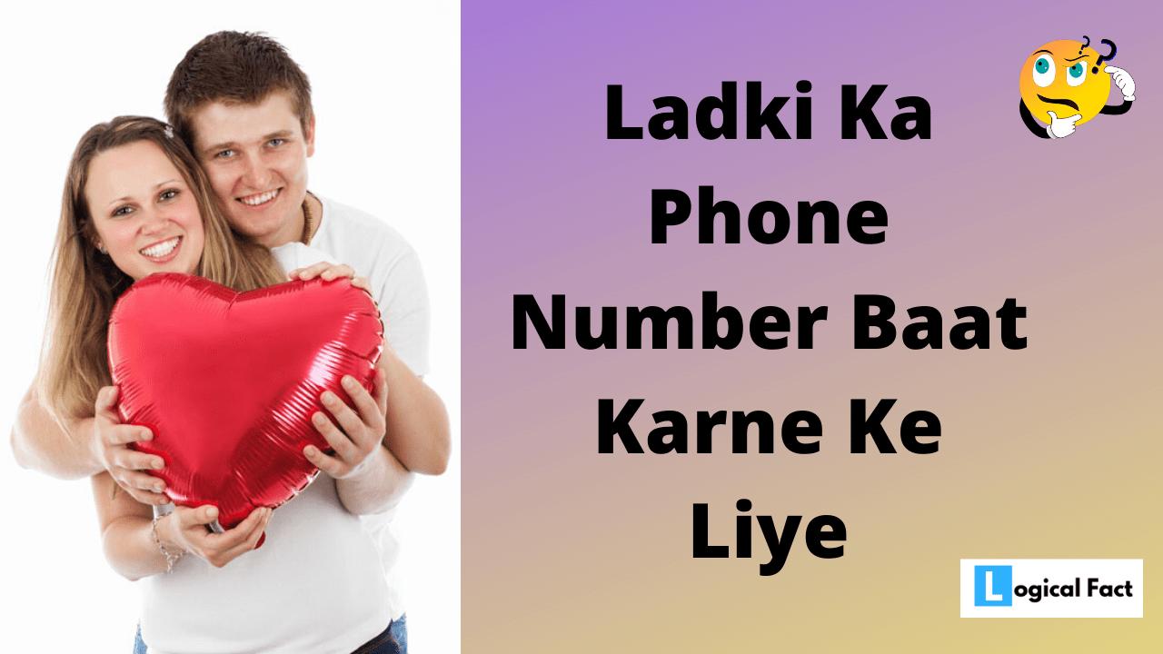 Ladki Ka Phone Number