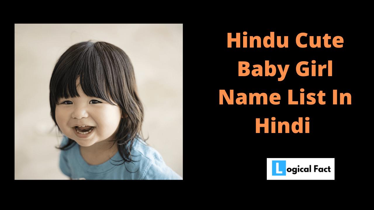 Ladkiyon Ke Naam Hindi Mein