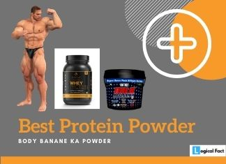 Body Banane Ka Powder