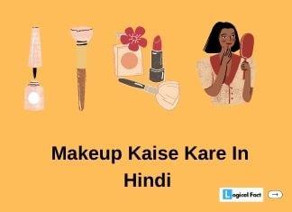 Makeup Kaise Kare