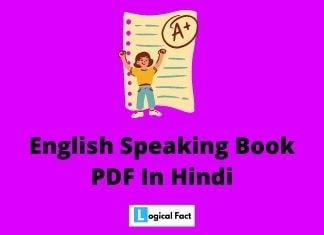 English Speaking Book Pdf In Hindi