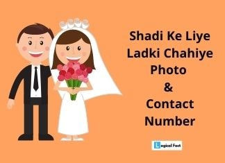 Shadi Ke Liye Ladki Chahiye Photo Number