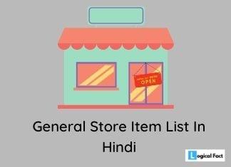 General Store Item List