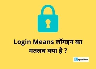 login means
