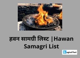 Hawan Samagri List